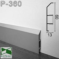 Алюмінієвий анодований плінтус для підлоги ARFEN, 60х13х3000мм.