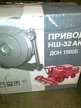 Привід гідронасосу НШ-32 238АК-3408010Б