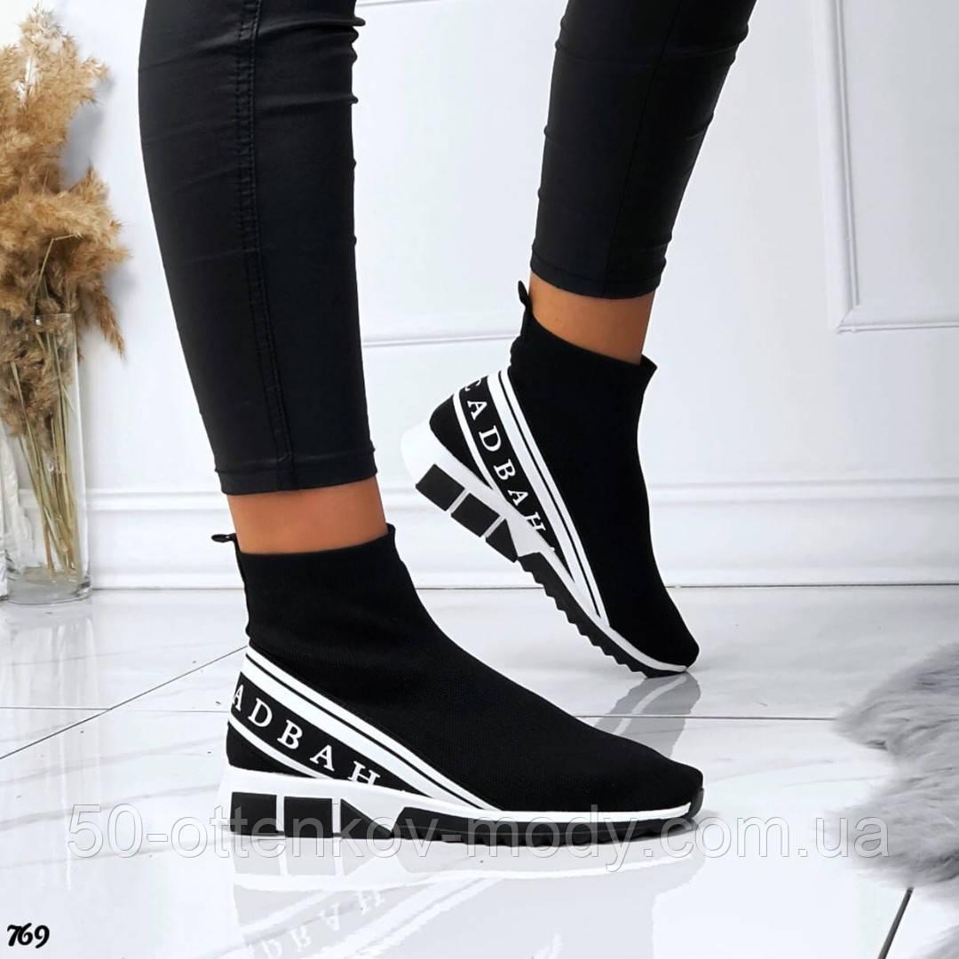 Жіночі високі кросівки текстиль з написами чорні