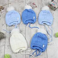 """Детские шапки для грудничков зимние мальчикам """"Мишка"""", фото 1"""