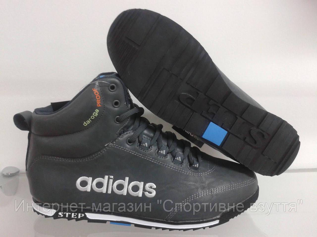 Adidas кроссовки зимние на меху - Интернет-магазин