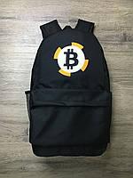 Рюкзак/портфель детский/школьный/молодежный Bitcoin