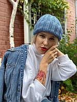 Шапка женская бини модная  вязаная  зимняя с подворотом голубая, фото 1