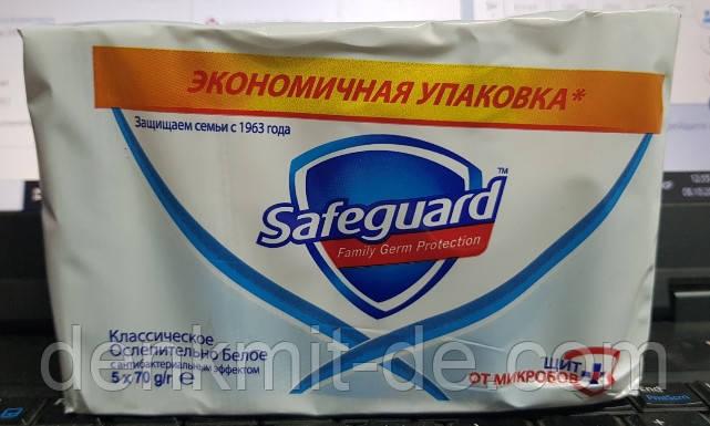 Мыло для рук Safeguard 5 шт по 70 гр.