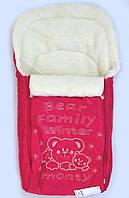 Меховой конверт для прогулки в коляске и санках на овчине.