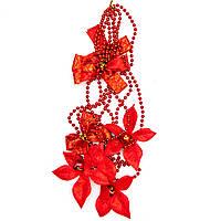 Новогоднее украшение - гирлянда цветок и бант, 2,7 м, красный, пластик (472123-12)