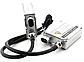 Биксеноновый комплект Infolight  PRO H4 5000K 35W (P101127), фото 3