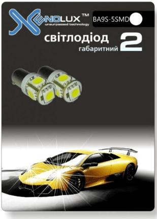 Габарит Xenolux BA9S-5 SMD (2шт) синий