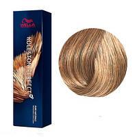 Краска для волос Wella Koleston Perfect № 8/1 (светлый пепельный блондин) - rich naturals