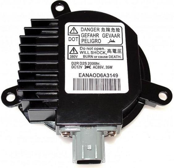 Блок розжига штатный BAXSTER D1/3(N1) Matsushita 5.0/Panasonic (1 шт.)