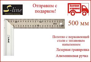 Угольник столярный нержавеющий 500 мм S-line 15-515