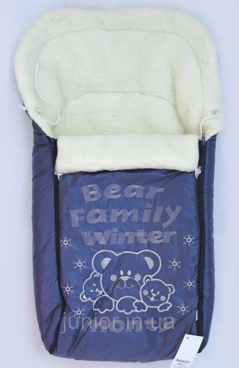ae96bf08ac04 Зимний конверт на овчине для новорожденных. - Оптово-розничный интернет-магазин  детской одежды