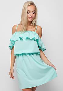 Витончене ментолове повсякденне плаття Dinaly