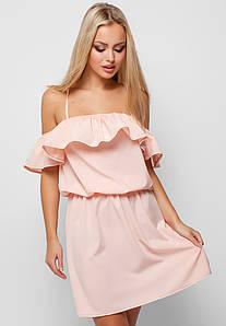 Витончене персикове повсякденне плаття Dinaly