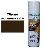 Краска для замши и нубука Salamander Nubuck Velours Fresh 250ml (012 темно-коричневый)