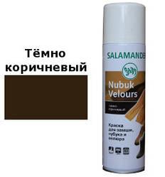 Краска для замши и нубука Salamander Nubuck Velours Fresh 200 ml темно-коричневый