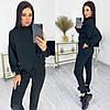 Повседневный костюм черный женский из ангоры ЕФ/-12594