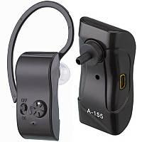 Аккумуляторный Слуховой Аппарат Axon A-155 Усилитель Слуха Звука (в виде блютуз гарнитуры)