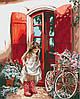 Раскраска по цифрам Маленькая принцесса (KHO2324) 40 х 50 см [Без коробки]