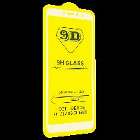 Стекло 9D Xiaomi Redmi S2- белое защитное