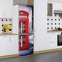 Магнитные наклейки на холодильник интернет магазин, Магнит, 180 х 60 см, Лицевая