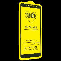 Стекло 9D Xiaomi Redmi S2- черное защитное