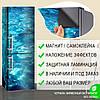 Чем можно обклеить холодильник, Магнит, 180 х 60 см, Лицевая, фото 2