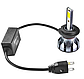 Светодиодные LED лампы MLux Grey Line H11 (H8, H9) 26 Вт 4300К, фото 6