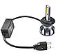 Світлодіодні LED лампи MLux Grey Line H16 26 Вт 4300К, фото 6