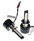 Лампы светодиодные Baxster SX H3 5500K, фото 3