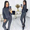 Повседневный костюм серый женский из ангоры ЕФ/-12594