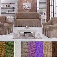 Натяжные чехлы на диван и 2 кресла Турция с оборкой. Большая палитра цветов Кофейный
