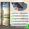 Холодильник дизайн, Магнит, 180 х 60 см, Лицевая, фото 2