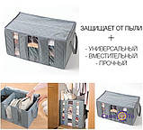 Кофр для хранения вещей (57х32х27см), Органайзеры, кофры, фото 2