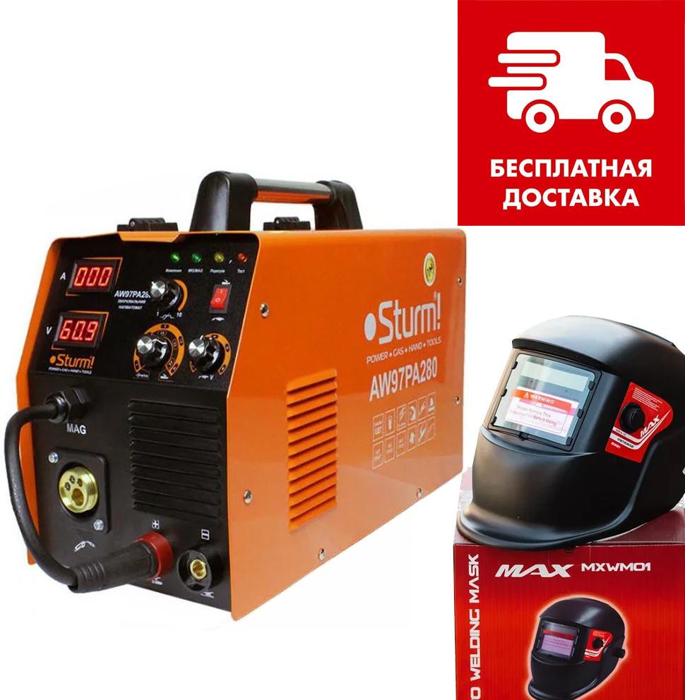 280А Інверторний зварювальний напівавтомат Sturm AW97PA280 (MIG/MAG,MMA, 280А)Доставка безкоштовно