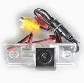 Камера заднего вида Prime-X CA-9583 Skoda, фото 3