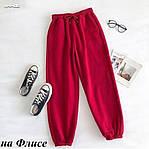Базові штани (утеплені) від Стильномодно, фото 2