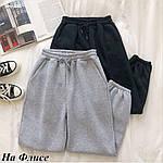 Базові штани (утеплені) від Стильномодно, фото 9