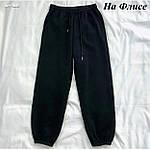 Базові штани (утеплені) від Стильномодно, фото 5