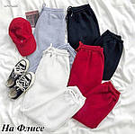 Базові штани (утеплені) від Стильномодно, фото 10