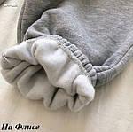 Базові штани (утеплені) від Стильномодно, фото 8