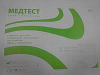 Индикаторы  паровой стерилизации «Медтест», 500 шт.