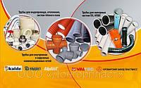 Трубы и  фитинги пластиковые ТМ AQUAPA Турция