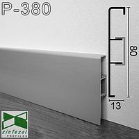 Прямокутний алюмінієвий плінтус для підлоги, 80х13х3000мм. ARFEN, Туреччина.