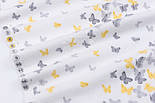 """Фланель детская """"Маленькие бабочки"""" серо-жёлтого цвета, ширина 240 см, фото 5"""