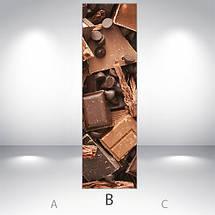 Виниловые Магнитные наклейки на холодильник, Магнит, 180 х 60 см, Лицевая, фото 3