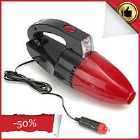 Автомобильный ручной пылесос Vacuum cleaner car accessories с фонарем, автопылесос от прикуривателя 12V (12В)