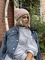 Шапка женская модная  вязаная  зимняя с подворотом пудровая розовая, фото 1