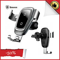 Автомобильный держатель для телефона и беспроводная зарядка в машину Baseus Metal Wireless, Магнитное креплени