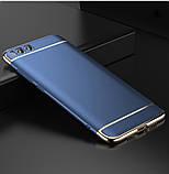 NAVYA Xiaomi Mi 6 Blue 3in1 PC чехол бампер накладка, фото 2